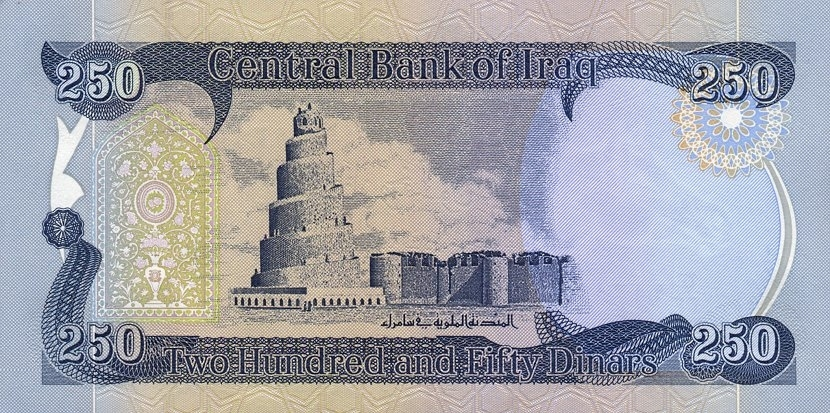 Buy Iraqi Dinars with a Hope of Obtaining Substantial Fall in Potential