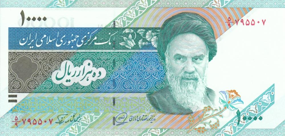 5 000 5k Dinar Notes Iran Rial 10