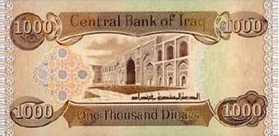 Melabur dalam Dinar Iraq dan Bagaimana denominasi semula Dinar Iraq ...